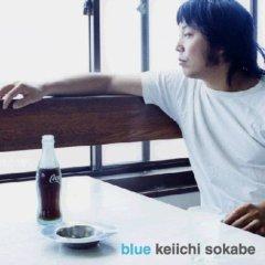sogabe_blue.jpg